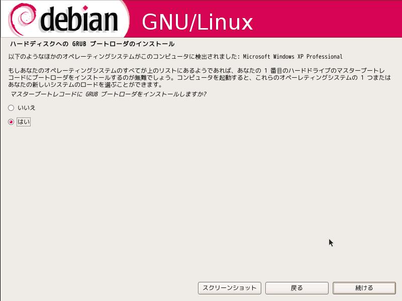 Debian JP Project - Debian GNU...